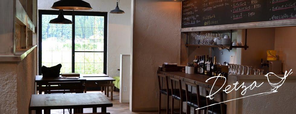 Detza(デッツァ) −フランス料理・カフェ・焼菓子のお店−