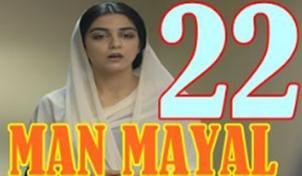 Man Mayal Episode 22