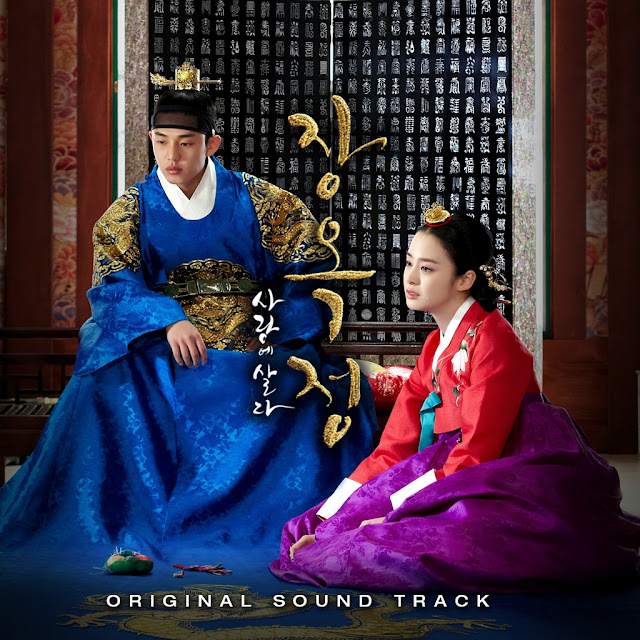 Jang Ok Jung, Live For Love /// OST /// Dizi M�zikleri