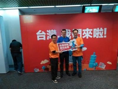 Siap 'Go International' Xiaomi Kini Hadir di Singapura