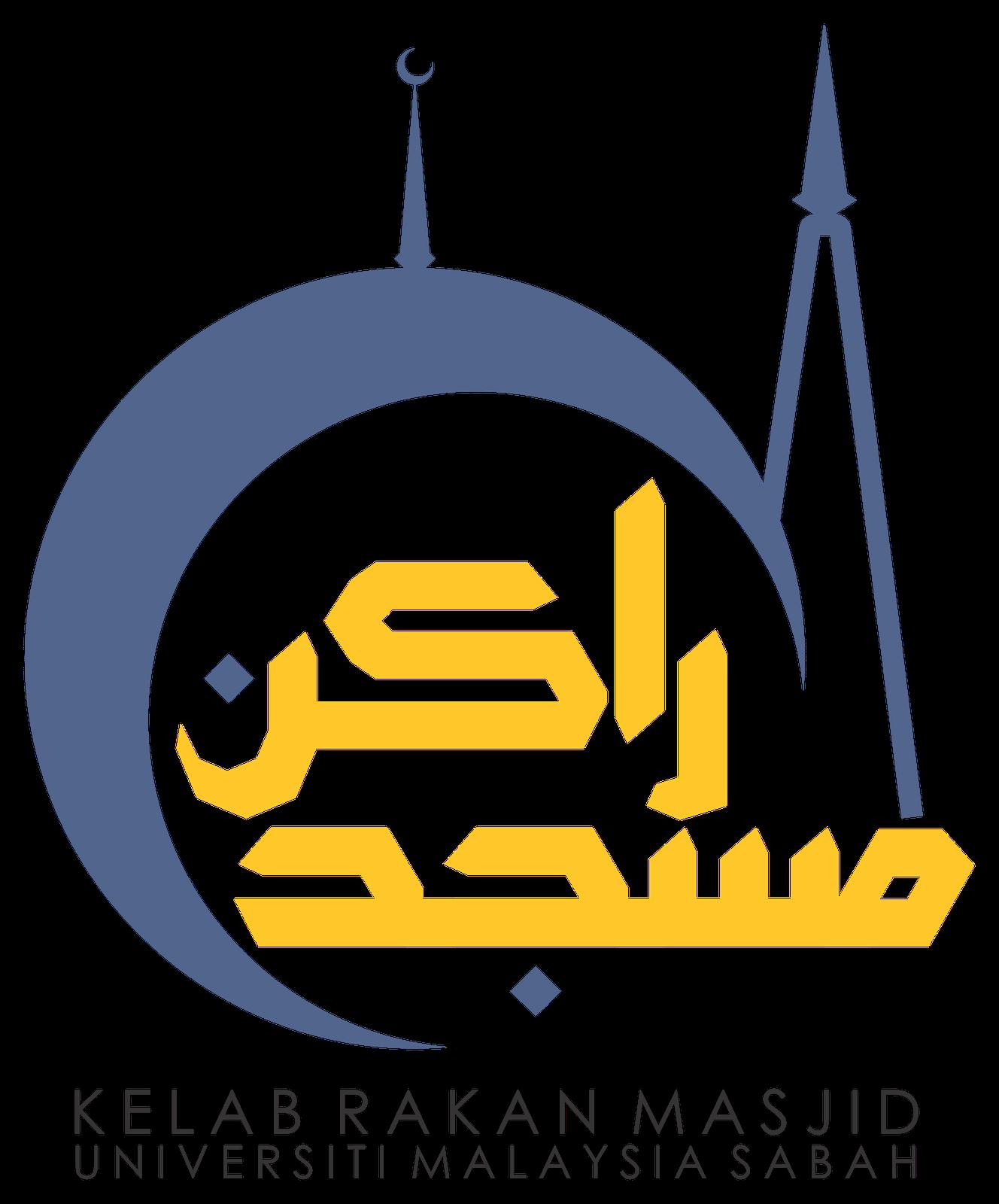 Kelab Rakan Masjid UMS