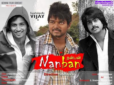 Nanban image