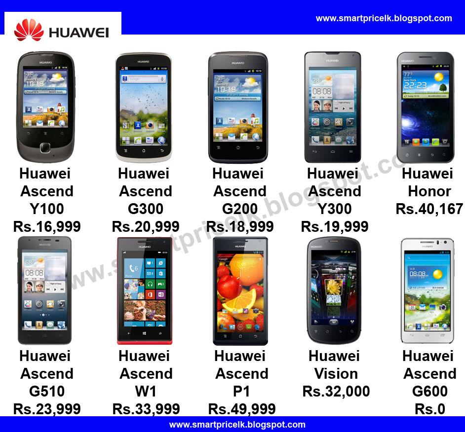 Huawei Smart Phone Prices In Sri Lanka
