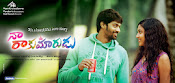 Naa Rakumarudu wallpapers-thumbnail-20