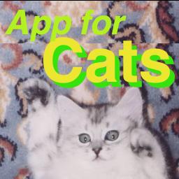 猫じゃらしアプリ