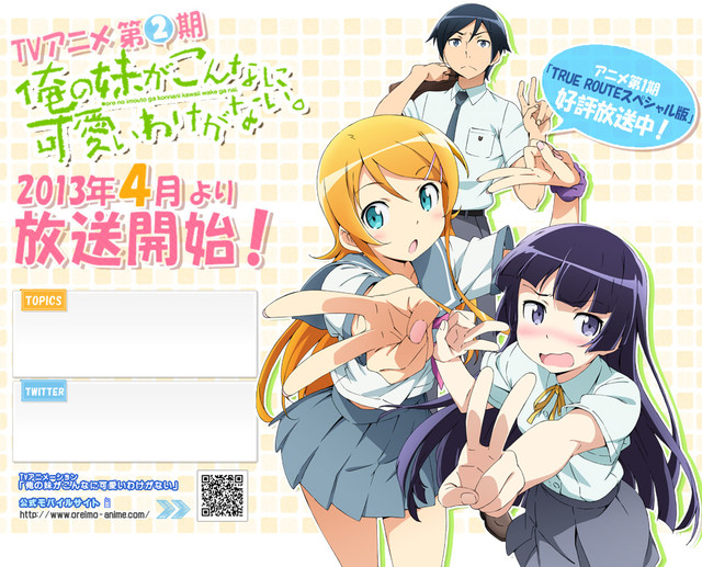 Kyōsuke Kirino ruri kuroneko victory finger as season two relation