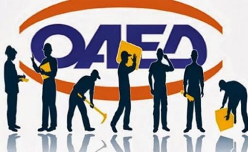 Ποιες άδειες δικαιούνται οι εργαζόμενοι με τα προγράμματα κοινωφελούς εργασίας