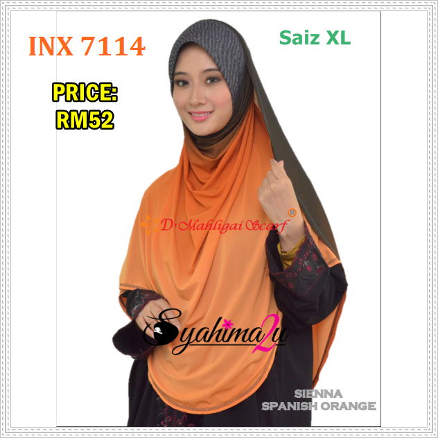 INX7114