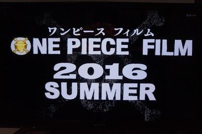 Movie Anime One Piece Baru Diumumkan Tayang Musim Panas (Summer) 2016