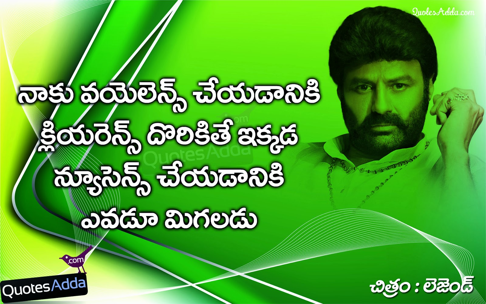 Telugu Movie Legend Punch Dialogues Free. Balakrishna Dialogues Images ...