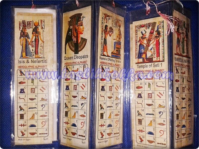 Kertas Papyrus
