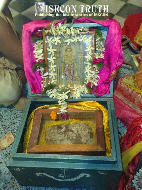 Lord Chaitanya Mahaprabhu's Blanket