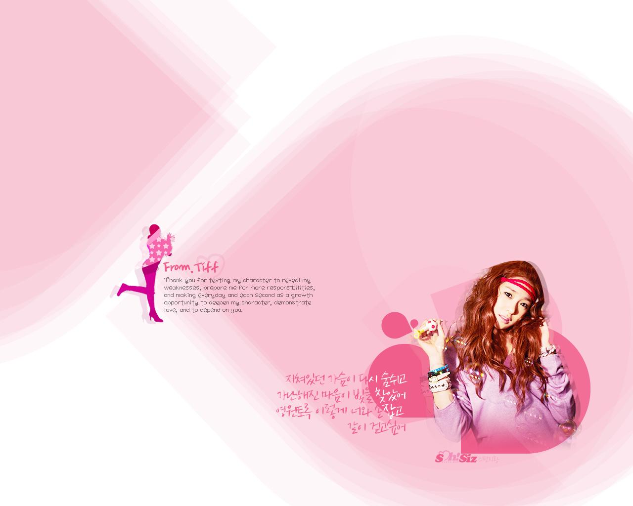 http://4.bp.blogspot.com/-OzhCOXiAEu0/UH048evF1-I/AAAAAAAAI-0/6GH2rWbUlgw/s1600/Tiffany%2BSNSD%2BSporty%2BStyle%2BWallpaper.jpg
