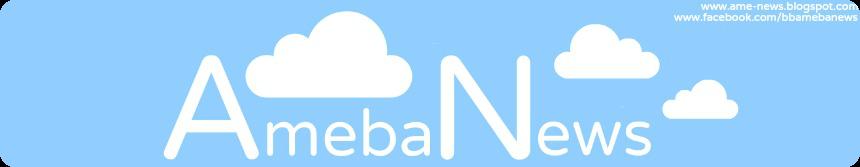 Ameba News