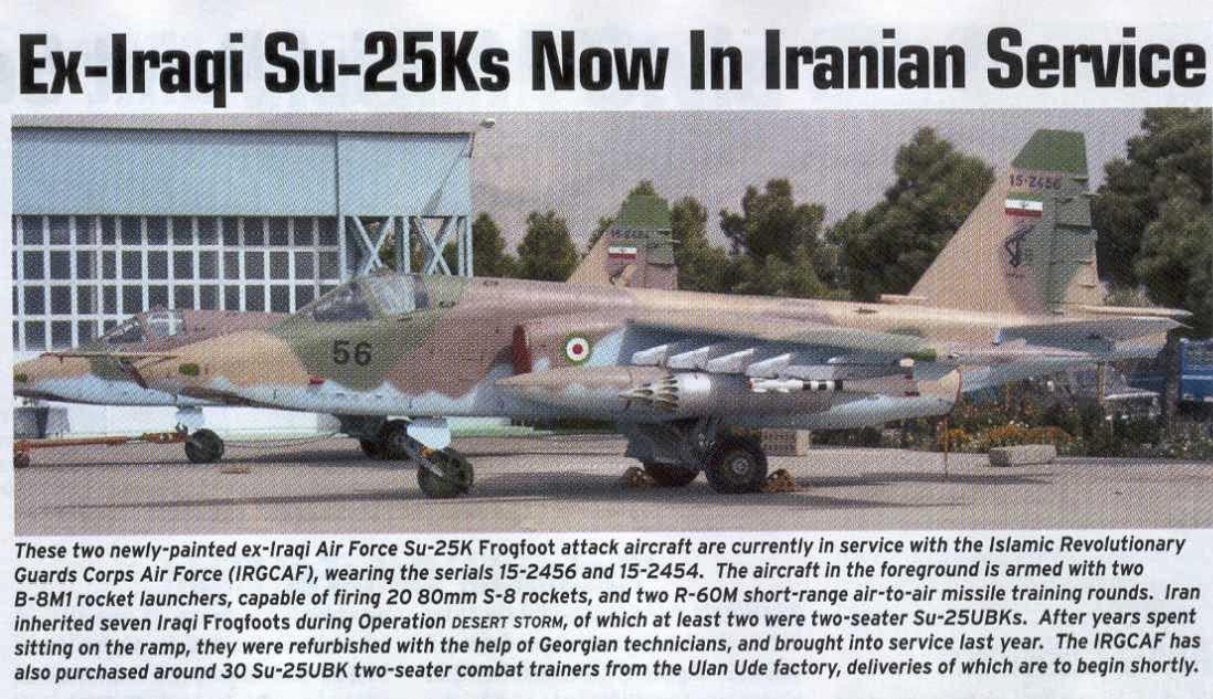 الطائرات العراقيه المودعه في ايران ..........القصه الكامله  - صفحة 2 Iran+Su-25_return