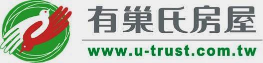 """大台中潭子買屋.租屋.售屋 請找""""有巢氏-潭子合作加盟店"""" 2532-7868"""