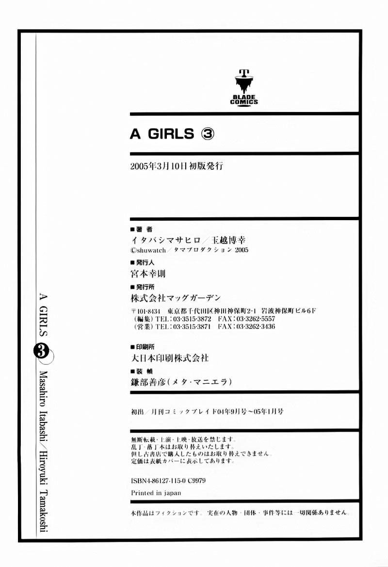 A Girls chap 15 – End Trang 37