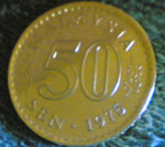 My Collection , rare species, not issued coin, 50 sen year 1975 gold series