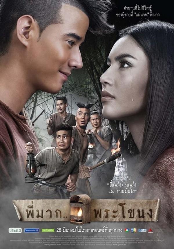 T�nh Ng??i Duy�n Ma - Pee Mak Phra Khanong