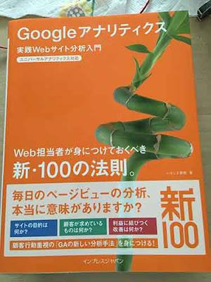Amazon買取サービス本05