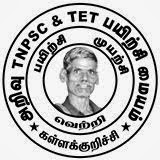 Tnpsc group 4 answer key 2014
