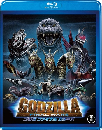 Godzilla Final Wars 2004 BluRay Download