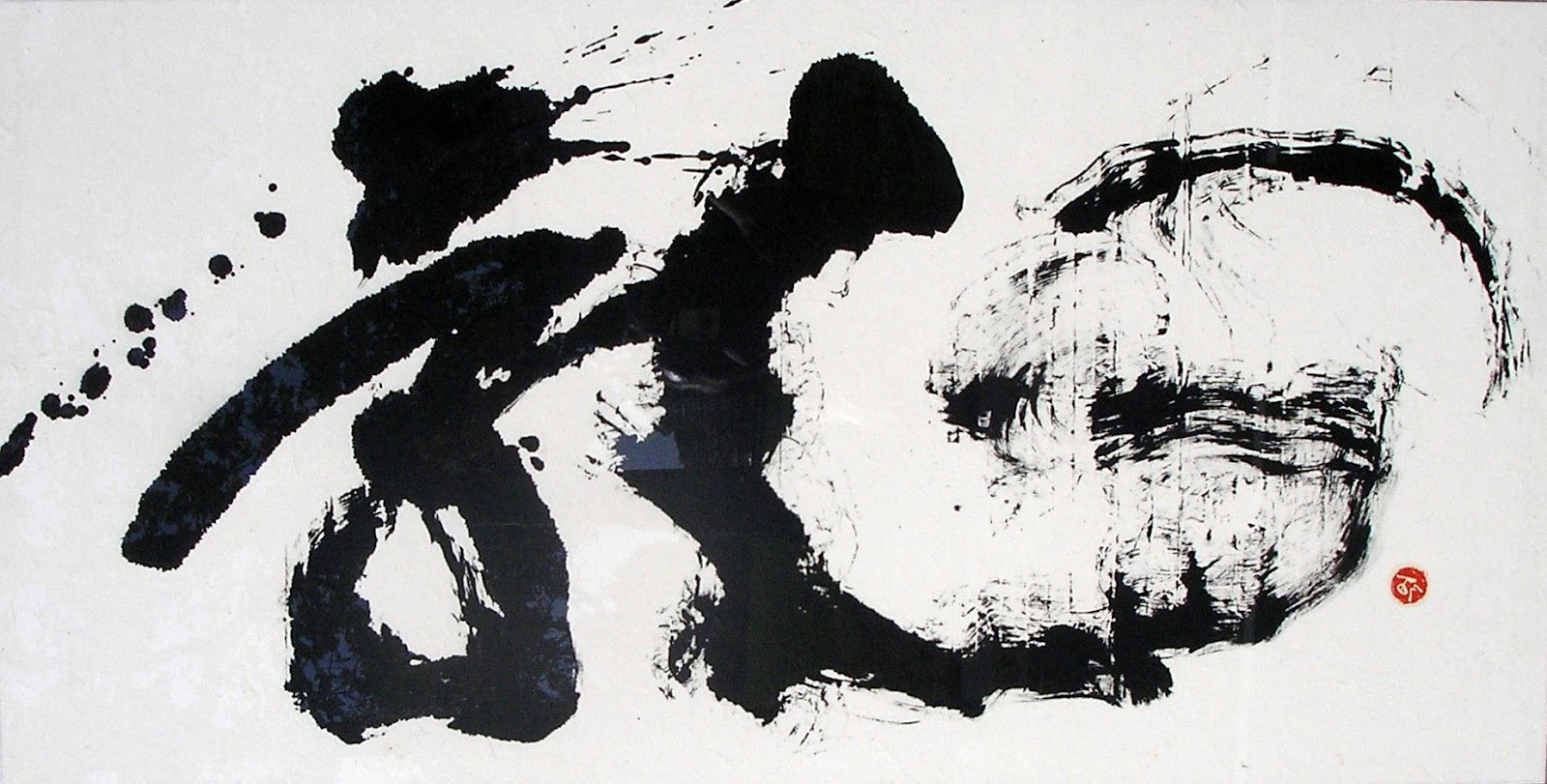 1000 Images About Chinese Calligraphy On Pinterest