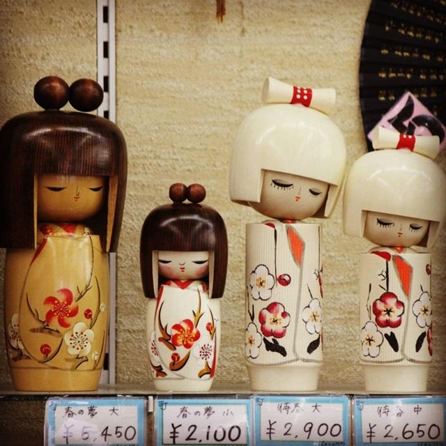 visitar-japon-viaje_a_trendy_life_japon
