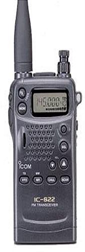 Icom IC S22