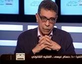 برنامج  نصف ساعة مع جمال فهمى حلقة السبت 31 يناير 2015