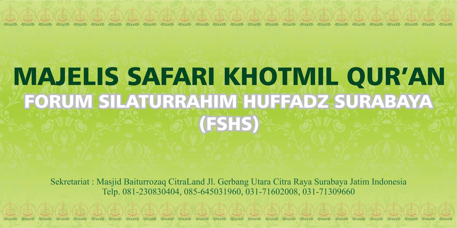 Ini Ana Uploadin Desain Banner Bentuk Corel Dari Even Forum Silaturrahmi Huhhafd Surabaya Penampakannya Seperti Ini Akhwan Akhwat