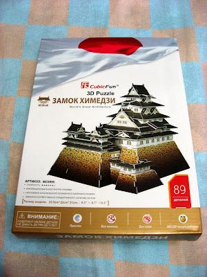 3Д пазл Японского древнего замока Химедзи