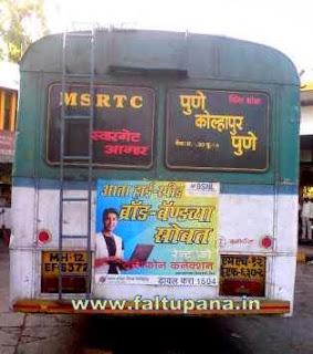 Pune Kolhapur Bus Shivneri