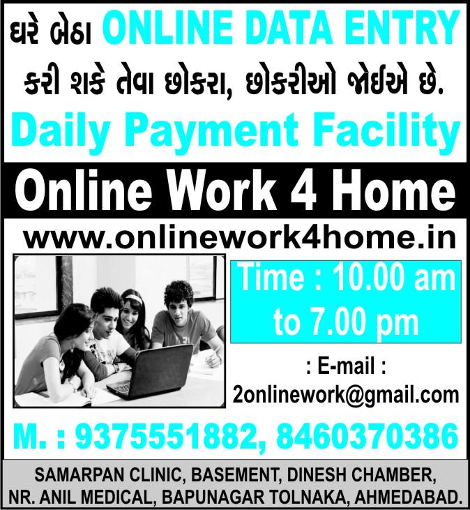 Home online work