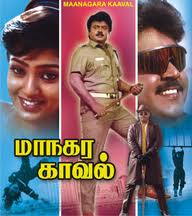 Watch Maanagara Kaaval (1991) Tamil Movie Online
