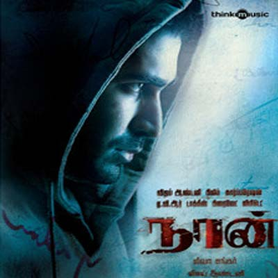Watch Naan (2012) Tamil Movie Online