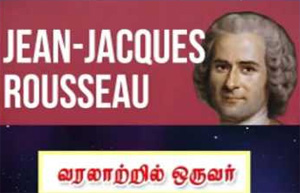 Varalatril Oruvar – History of Rousseau