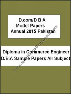 D.com/D B A Model Papers Annual 2015 Pakistan