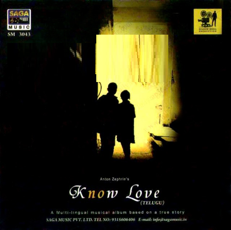 know love 2013 mp3 songs download free listen online