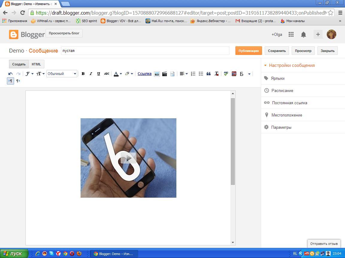 Показан пример загруженного видео на странице блога