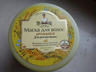Drożdżowa maska Babuszki Agafii - recenzja