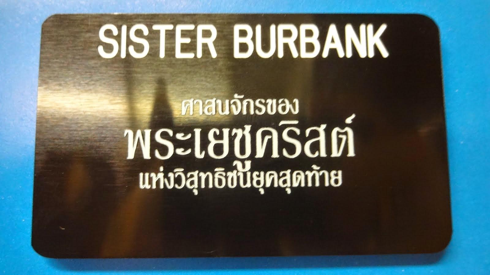 Thai Name Tag