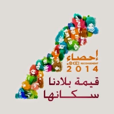 تمديد المشاركة في الإحصاء العام للسكان والسكنى المغرب لشتنبر 2014
