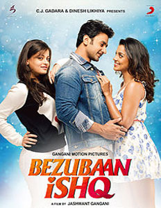 Watch Bezubaan Ishq (2015) DVDRip Hindi Full Movie Watch Online Free Download