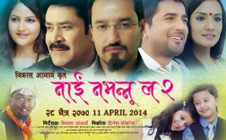 Nai Na Bhannu La 2 (2014) Nepali Movie *BluRay*