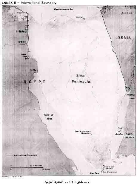 تفاصيل معاهدة كامب ديفيد بين مصر وإسرائيل MOK256.jpg