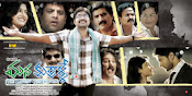 Telugu Movie Mana Kurralle Wallpapers-thumbnail-6