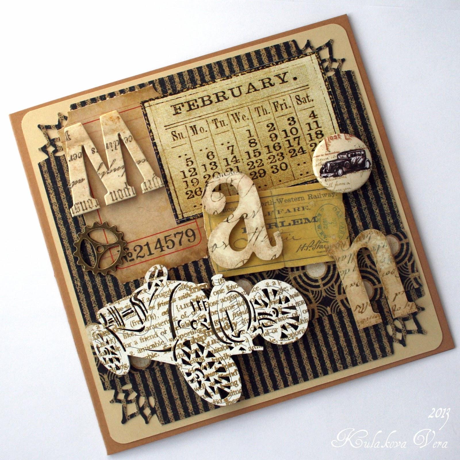 Мужская открытка ручной работы 72