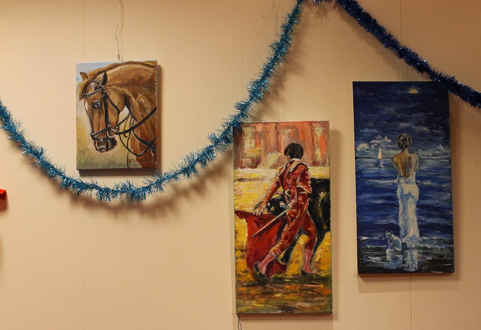 Выставка работ В.Сичкова