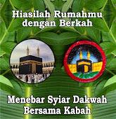 Souvenir Haji Antik